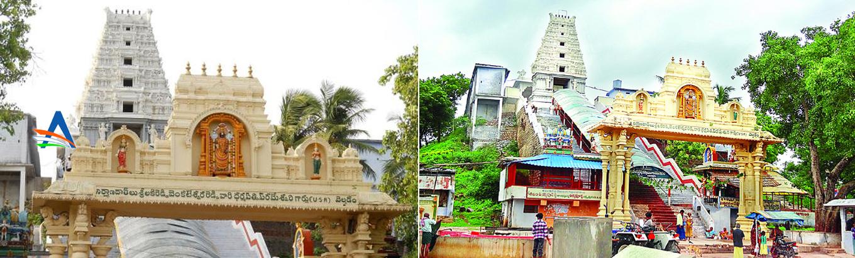 Telangana Tirupati